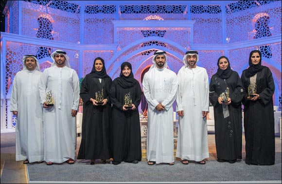 Sharjah Ramadan Majlis Debates State of Women's Sports