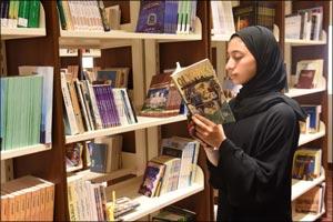 FBMA Launches The Fatima Bint Mubarak Sports Library