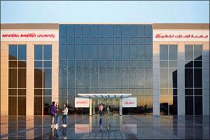 Emirates Aviation University announces new scholarship awards