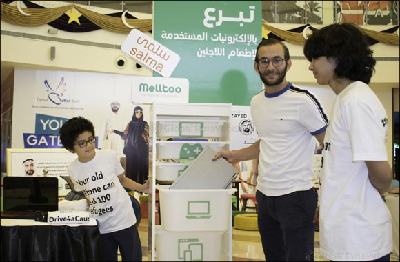 Give a little; help a lot at Dubai Outlet Mall's Ramadan & Eid carnival!