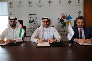 Dubai Cares partners with Idealz in support of providing children and young people in developing cou ...