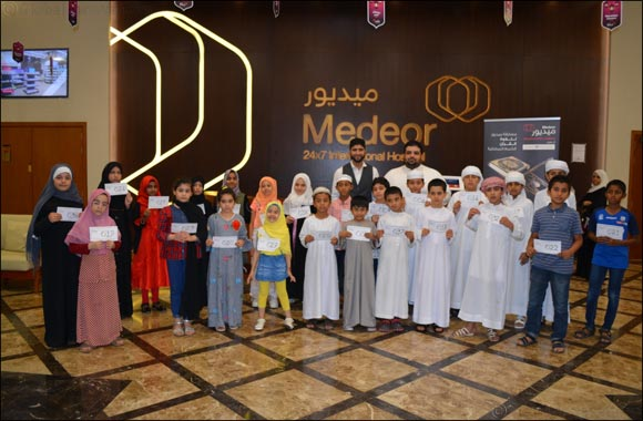 Medeor 24x7 International Hospital, Al Ain - Quran Competition