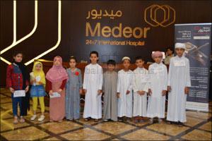 Medeor 24x7 International Hospital, Al Ain - Quran Competition