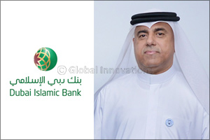 A Fresh New Look to the World's Oldest Islamic Bank