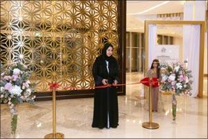 Fatima Bint Hazza Inaugurates Abu Dhabi  Ladies' Club