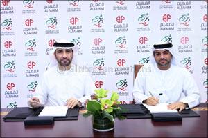 Alfahim Announces New Three-year Partnership With UAE Triathlon Federation