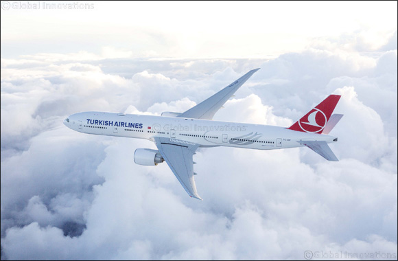 Yet another strategic step from Turkish Airlines before moving to the Istanbul New Airport  Turkish Airlines, ZTO Express and PAL Air Ltd.