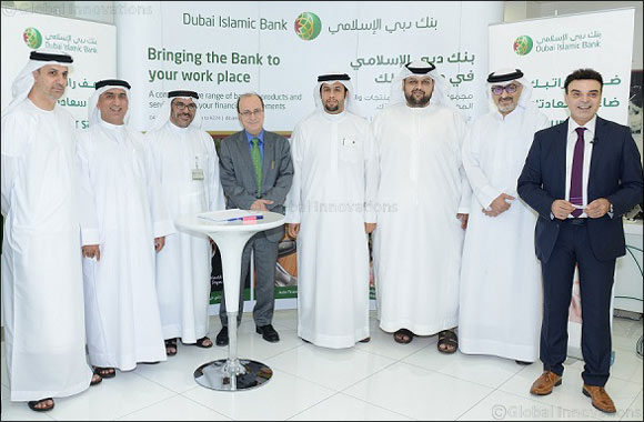 DIB Champions Customer Happiness With 9th  Double Your Salary Draw