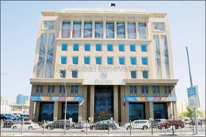 Barwa Bank announces the names of its Ramadan Quiz winners
