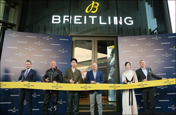 Breitling Opens First Flagship Boutique in Asia in WF Central, Beijing  Redefining Industrial-chic Luxury