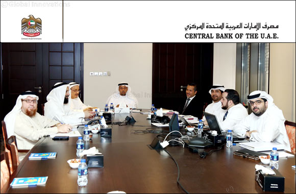 The Higher Sharia Authority at the Central Bank Held Its Forth Meeting