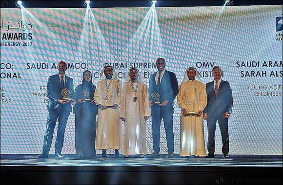 Submissions Open for Oil and Gas Industry's Prestigious ADIPEC Awards 2018 Edition