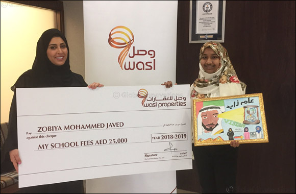 wasl properties reveals grand-prize winner of 'Zayed Ramadan Competition'