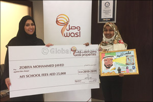wasl properties reveals grand-prize winner of �Zayed Ramadan Competition'