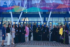Emirates BWC and NAMA Highlight the Need for Better Integration of Women in Economy at Kazakhstan's  ...