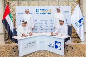Abu Dhabi Sports Council Partners with ADNOC to Stage First ADNOC Abu Dhabi Marathon