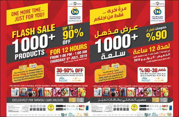 Union Coop's 'Final Reduction' Success leads to 'Flash Sale' Promotion to delight the customers. Plus, a glam event for all to attend at Etihad Mall
