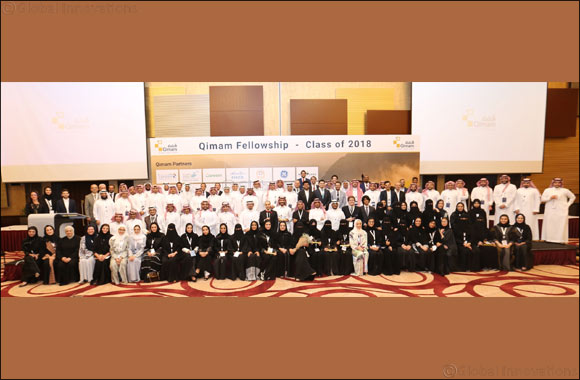 Inaugural class of 50 distinguished Qimam Fellows graduates in Riyadh