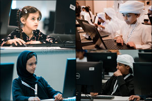 "Sandooq Al Watan and DarkMatter Launch Second Phase of ""Emirati Coder"""