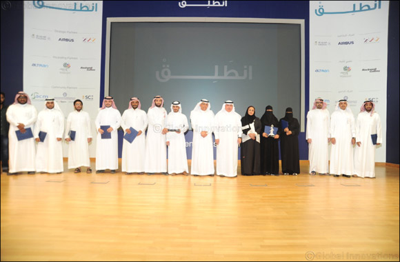 Airbus unveils winners of its 'Entaliq in KSA' initiative