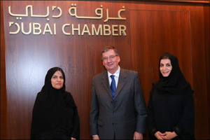 The Dubai Business Women Council looks to enhance economic relations with Serbia