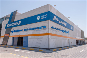 Al Tayer Motors Enters Fast Vehicle Servicing Business