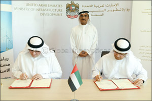 Ministry of Infrastructure Development and Masdar agree to promote sustainable practices