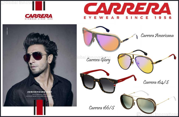 Carrera & Polaroid Spring/Summer Look 2018