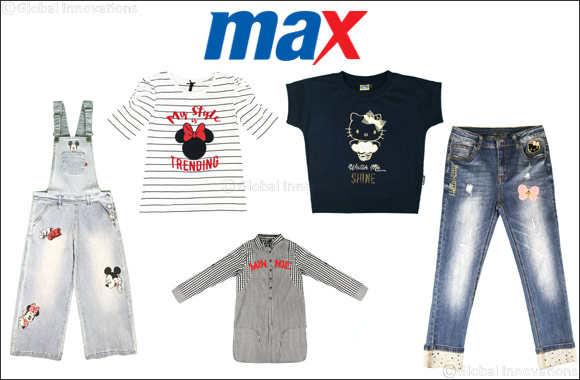 Let Your Child Be the Cutest Kid in Class with the New Back to School Collection from Max