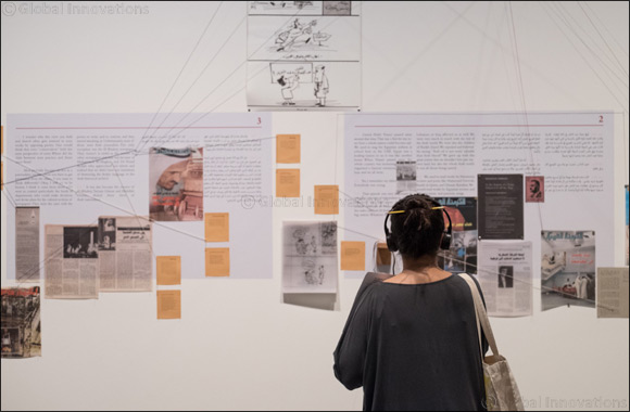 Art Jameel announces the Gulf's first residency opportunity dedicated to arts writers and researchers