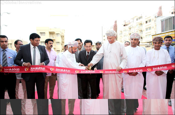 Joyalukkas strengthens its presence in Oman with simultaneous opening of two new showrooms