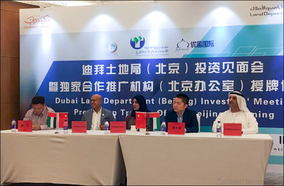 Dubai Land Department supports strategic alliance between the UAE and China