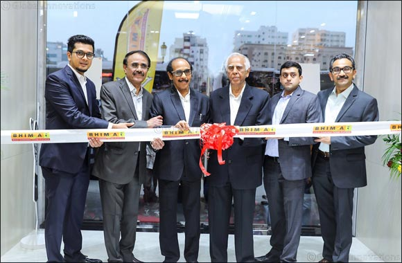 Bhima Jewellers inaugurates new store in Rolla, Sharjah