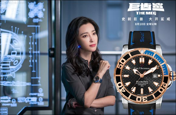 Carl F. Bucherer's Global Brand Ambassador Li Bingbing and Her Carl F. Bucherer Watch Star in the Meg