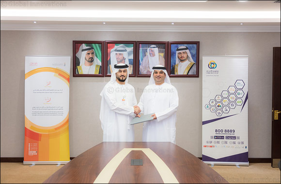 Dubai Judicial Institute collaborates with Union Coop to support the 7th Dubai Judicial Institute Football Tournament