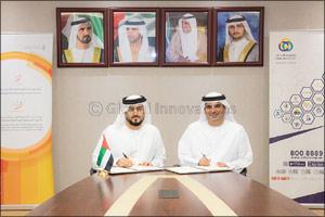 Dubai Judicial Institute collaborates with Union Coop to support the 7th Dubai Judicial Institute Fo ...