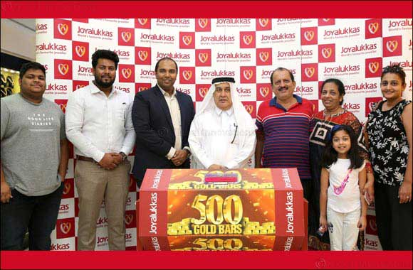 Joyalukkas brings joy to hundreds around the world with summer gold bar giveaway