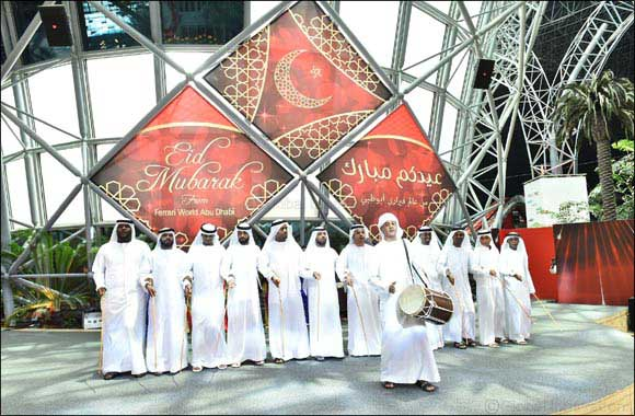 Ferrari World Abu Dhabi gears up for spectacular Eid Al-Adha celebrations