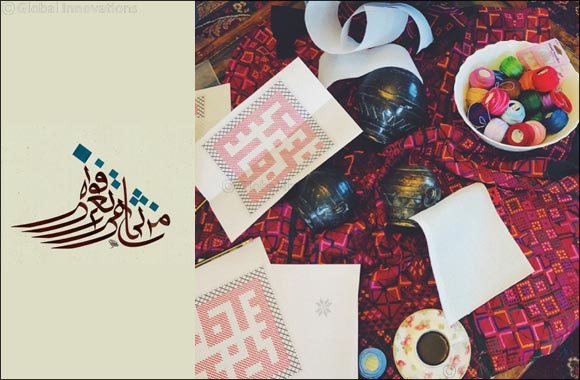 Calligraphy, etching and Palestinian embroidery: Learn it all at Tashkeel this September