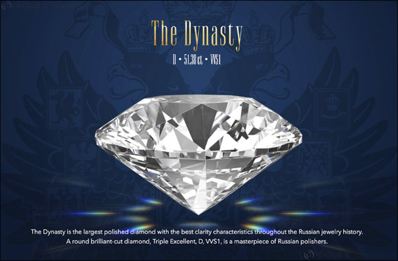Mouawad Acquires The 51.38 Carat Dynasty Diamond From ALROSA