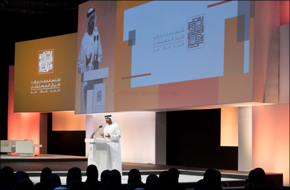 Mohamed Bin Zayed Majlis for Future Generations Announces its Second Edition