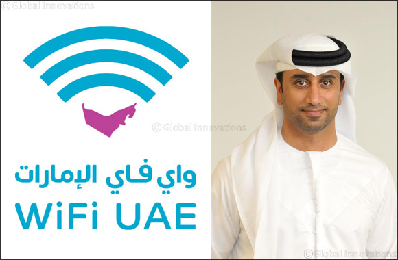 du celebrates this Eid Al Adha with free higher-speed WiFi More than 400 Locations