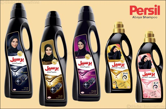 Maintain your abaya's vibrant black colour