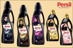 Maintain your abaya's vibrant black colour
