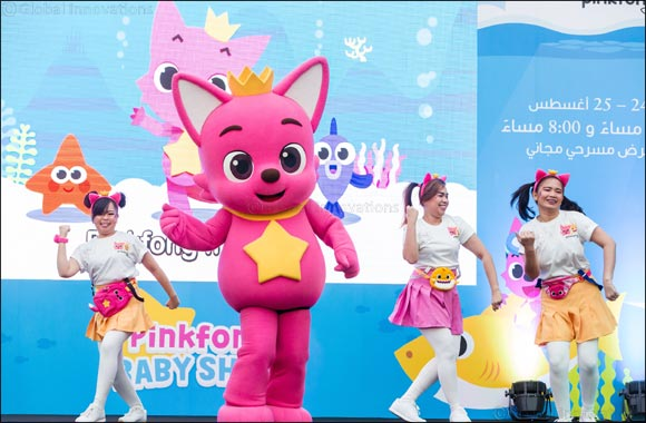Dubai Fesitval City Mall Takes on  The Baby Shark Challenge