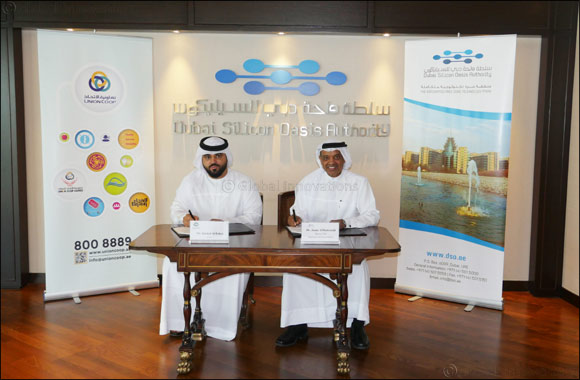 Dubai Silicon Oasis Authority, Union Coop sign investment contract to establish commercial center worth AED94 million