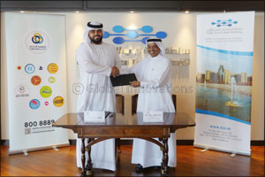 Dubai Silicon Oasis Authority, Union Coop sign investment contract to establish commercial center wo ...
