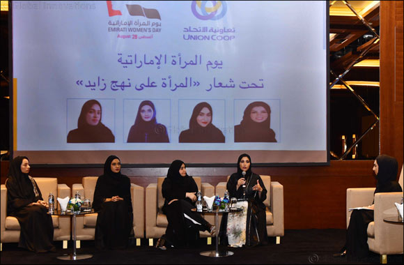 Union Coop Celebrates Emirati Women's Day