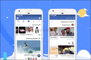 Facebook Watch Is Going Global
