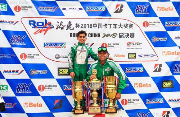 Young Emirati champion Rashid Al Dhaheri notches up another victory in the Rok Cup in Beijing, China